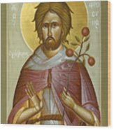St Euphrosynos The Cook Wood Print by Julia Bridget Hayes