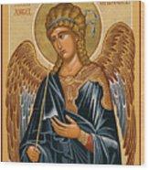 St. Gabriel Archangel - Jcarb Wood Print