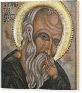 St John Wood Print
