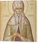 St John Of Damascus Wood Print