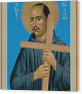 St. John Of God - Rljdd Wood Print