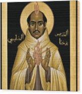 St. John Of The Cross - Rljdc Wood Print