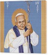 St. John Paul II - Rljp2 Wood Print