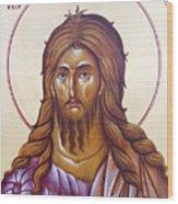 St John The Forerunner And Baptist Wood Print