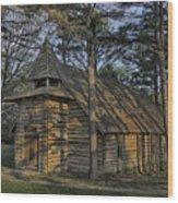 St Jude Chapel Montauk Mo Color Dsc02599 Wood Print