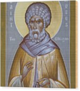 St Moses The Ethiopian Wood Print