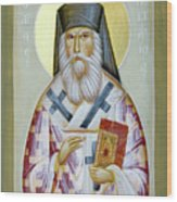 St Nektarios Of Aigina II Wood Print by Julia Bridget Hayes