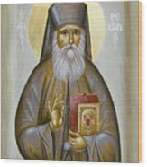 St Nektarios Of Aigina Wood Print by Julia Bridget Hayes