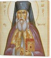 St Nicholas Of Japan Wood Print by Julia Bridget Hayes