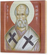 St Nicholas Of Myra Wood Print