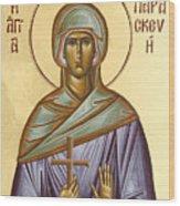 St Paraskevi Wood Print