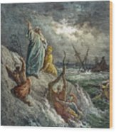 St. Paul: Shipwreck Wood Print