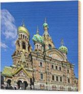 St. Petersburg Church of the Spilt Blood Wood Print