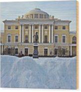 St Petersburg, Russia, Pavlovsk Palace Wood Print