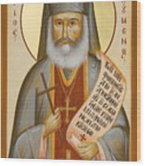 St Philoumenos Of Jacob's Well Wood Print by Julia Bridget Hayes