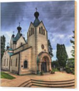 St. Sava Wood Print