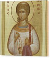 St Stephen The First Martyr And Deacon Wood Print