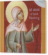 St Xenia Of St Petersburg Wood Print