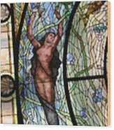 Stain Glass Set 3 - Bath House - Hot Springs, Ar Wood Print