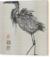 Standing Heron Wood Print