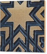 Star On Iron Gate Wood Print