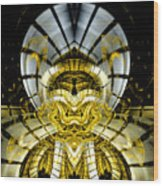 Stargate Electra Wood Print