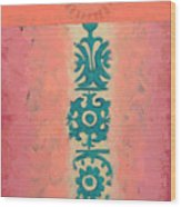 Steppe Sun Wood Print