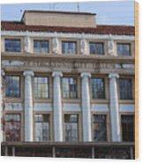 Stockton City Hall Wood Print
