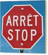Stop Sign. Wood Print