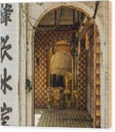 Street Cafe In Ipoh Wood Print