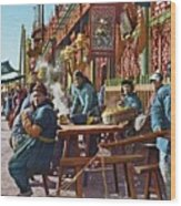 Street Life Of Peking, 1921 Wood Print