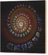 Thanksgiving Chapel  Wood Print
