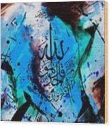 Suara E Khalaas Wood Print