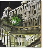 Subway City Hall Wood Print