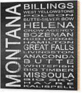Subway Montana State Square Wood Print