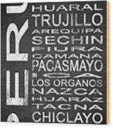 Subway Peru 2 Wood Print