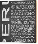 Subway Peru 3 Wood Print