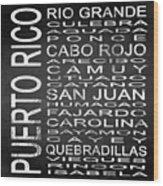 Subway Puerto Rico Square Wood Print