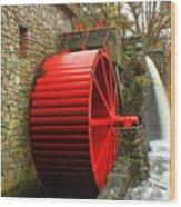 Sudbury Grist Mill Water Wheel Wood Print