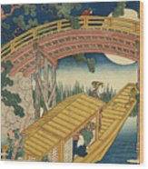 Suihiro Bridge In Moonlight Wood Print