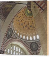 Suleymaniye Arches And Domes Wood Print