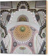 Suleymaniye Mosque Ceiling Wood Print