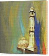 Sultan Qaboos Grand Mosque 681 1 Wood Print