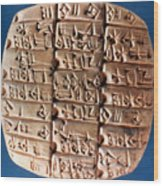 Sumer Tablet Of Accounts Wood Print