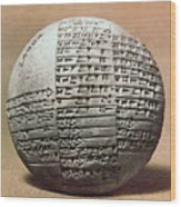 Sumerian Cuneiform Wood Print