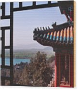 Summer Palace Or Yi He Yuan Wood Print