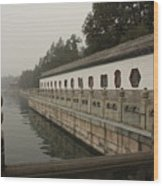 Summer Palace Pond With Ornate Balustrades Wood Print