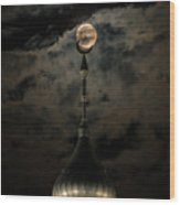 Supermoon Minaret Wood Print