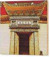 Suzhou Doorway Wood Print