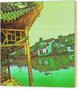 Suzhou Grand Canal Wood Print